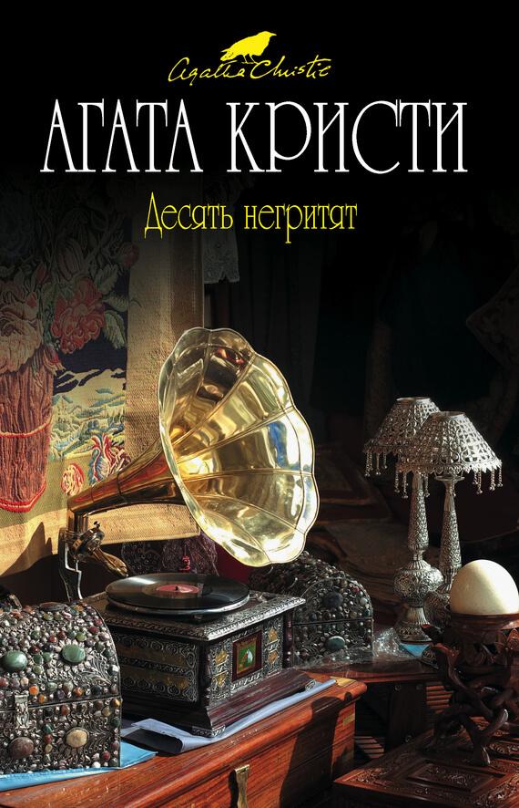 Английский язык о.в афанасьева и.в михеева 9 класс учебник онлайн читать