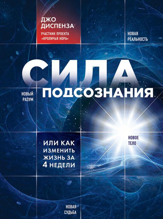 Книга древний корпорация читать i