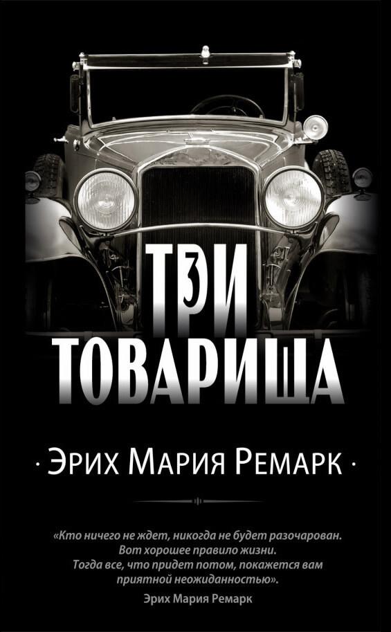 Инструкция Сборщик Стеклопакетов