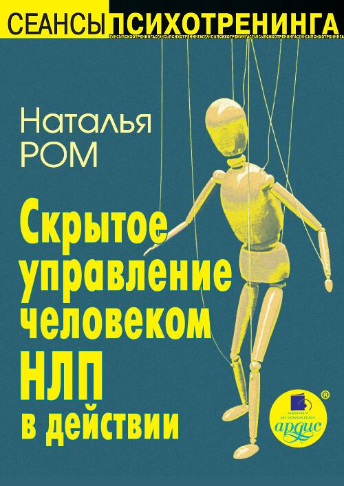 Адамчук эргономика читать онлайн
