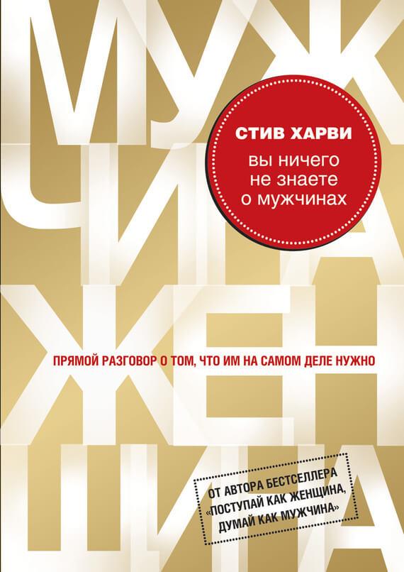 Книга дневник свекрови марии метлицкой читать