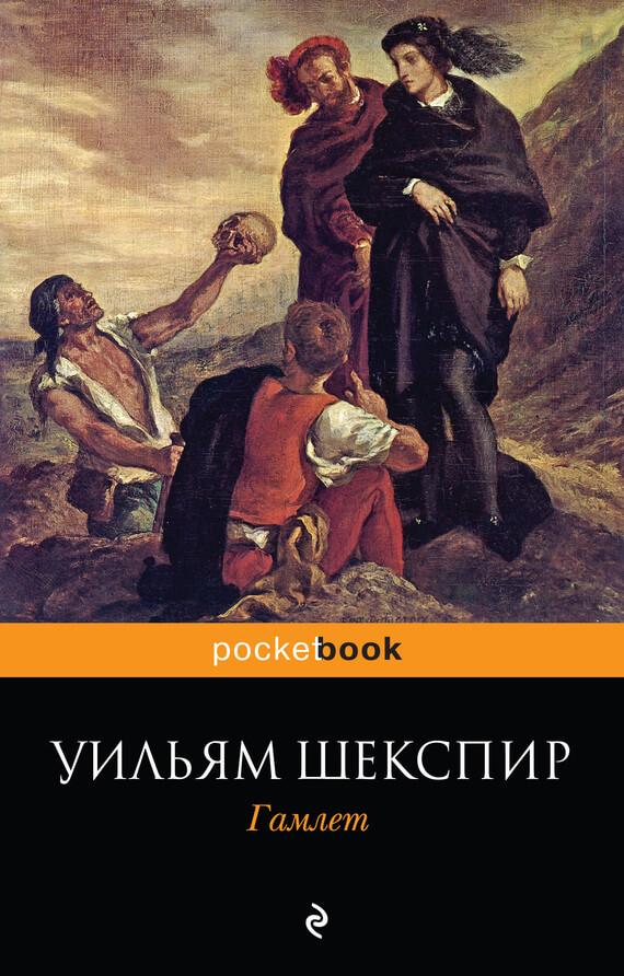 Ночной Дозор Rtf Скачать