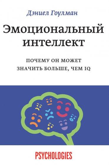 Михай чиксентмихайи поток читать онлайн