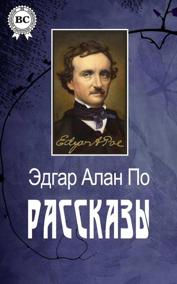 Книга продвижение бизнеса вконтакте румянцев скачать бесплатно