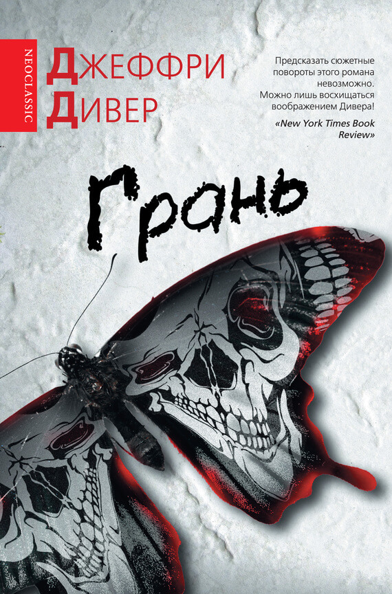 Скупой рыцарь пушкина читать краткое содержание