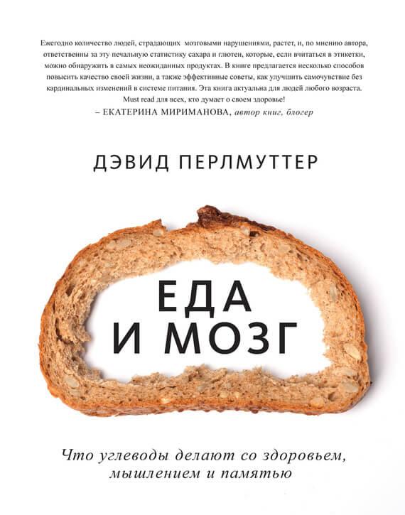 Русская госпожа кристина скачать бесплатно фото 61-140