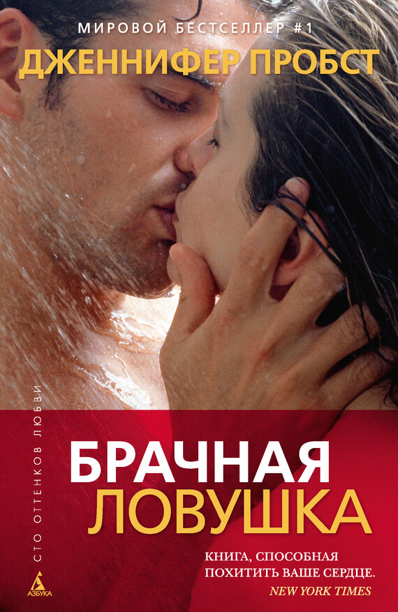 Книга наполеон тарле читать онлайн