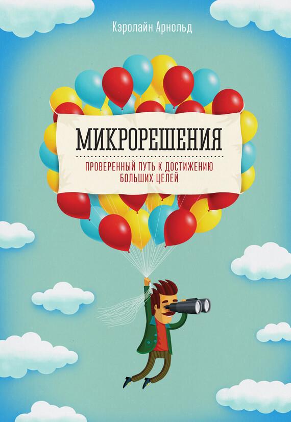 Русский язык огэ подготовка к огэ 2017 сенина читать онлайн