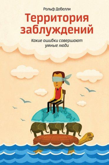 Дария Бикбаева Включите Сердце и Мозги скачать