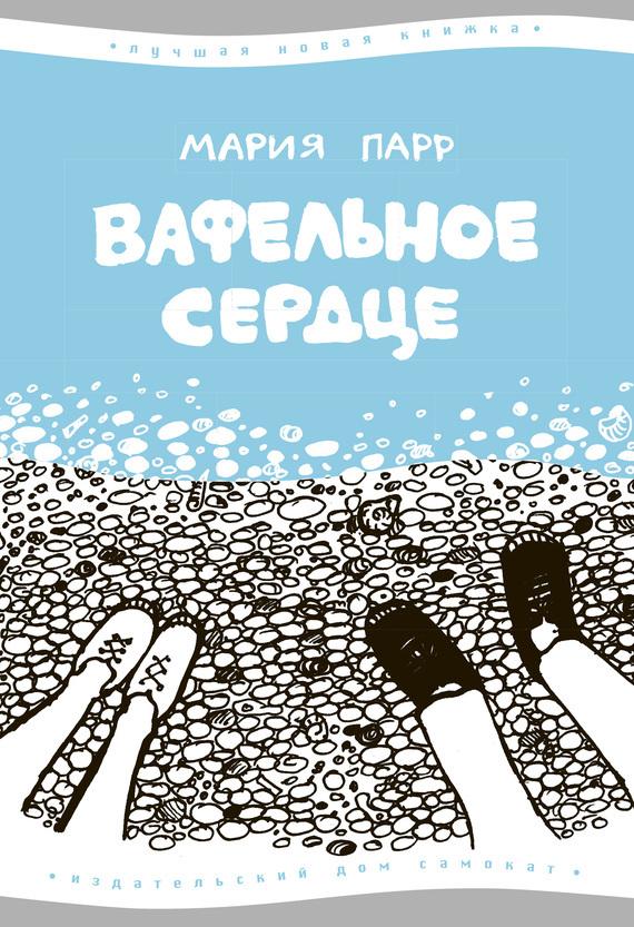 Fb2 epub книги скачать