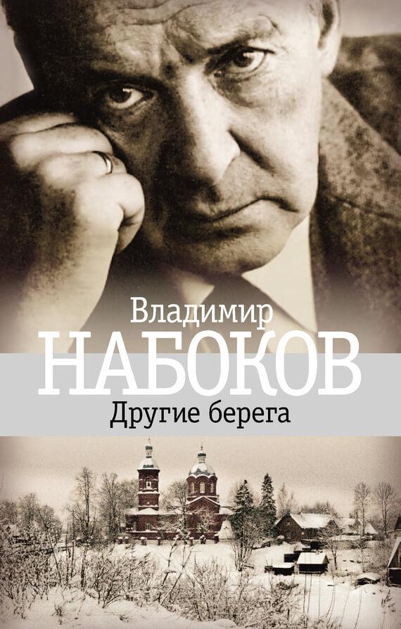 Владимир сорокин книги скачать бесплатно fb2